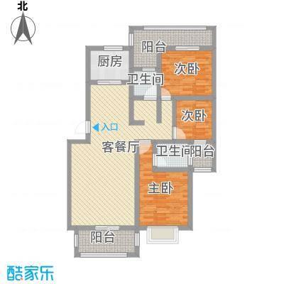 佳蓉・翰林苑125.28㎡F户型3室1厅2卫