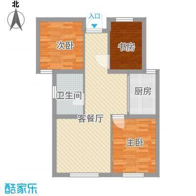 西山林语88.58㎡一期5号楼标准层C5户型3室2厅1卫1厨