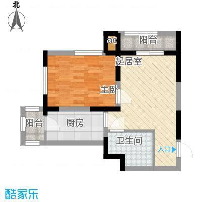 心源家园57.83㎡1、2号楼标准层A户型1室2厅1卫