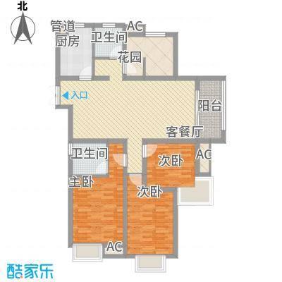 双汇国际137.00㎡K户型4室2厅2卫1厨