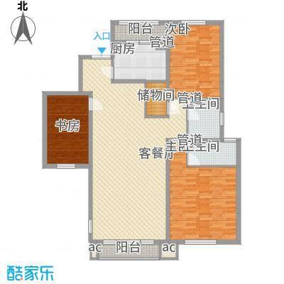 名都枫景134.00㎡户型5室2厅2卫1厨