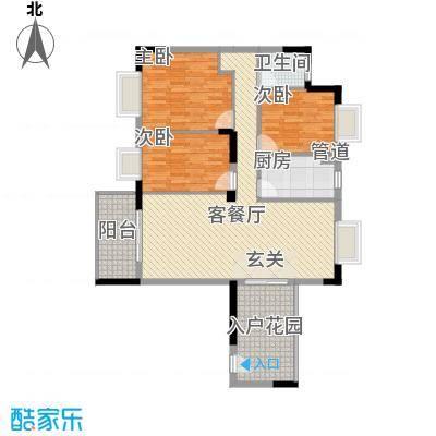 桃源居111.61㎡2、3栋7户型3室2厅1卫