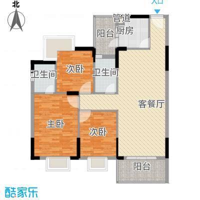桃源居111.51㎡6栋户型3室2厅2卫