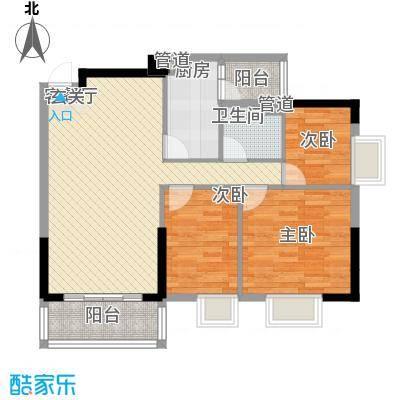同乐花园户型3室2厅