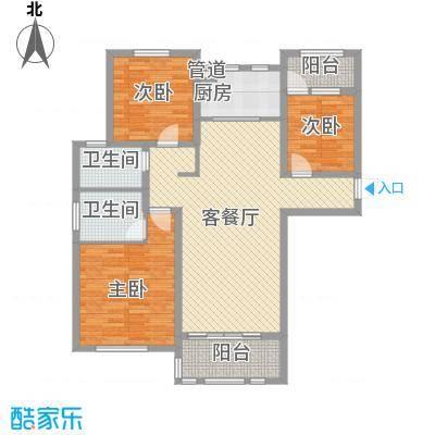德仁・翡翠城137.51㎡C1户型3室2厅2卫1厨