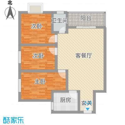 富瑞明珠3.00㎡H型户型3室2厅1卫1厨