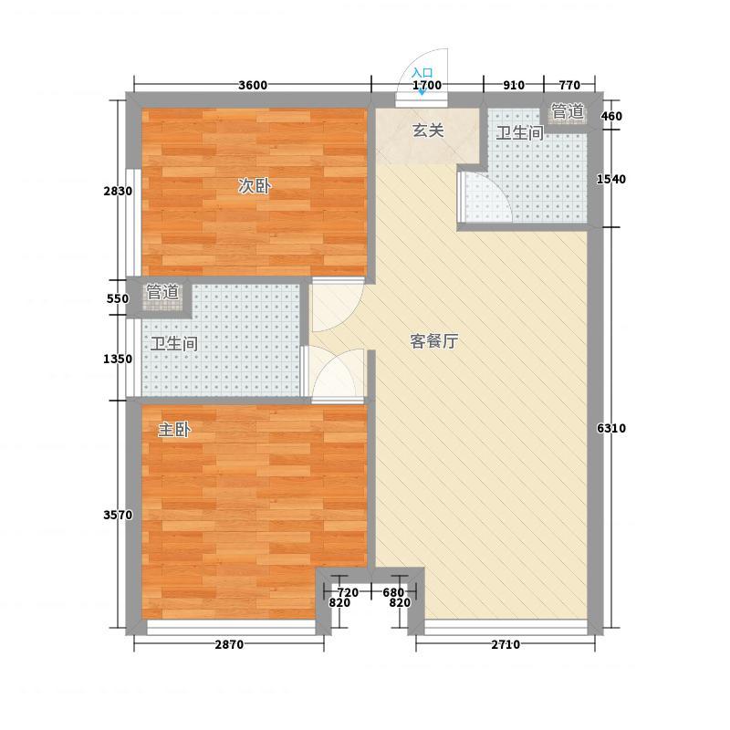 奥力孚公寓