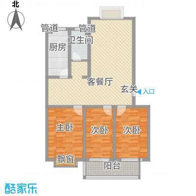滨海花园117.60㎡多层9#楼E户型3室2厅1卫1厨