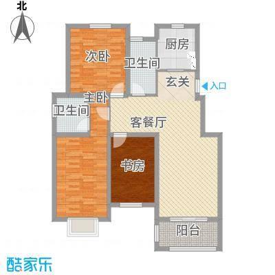 文景苑126.00㎡A户型3室2厅2卫1厨