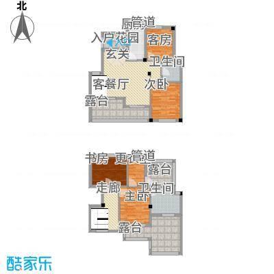 柏顿公馆162.10㎡高层H2顶楼复式户型5室2厅2卫1厨