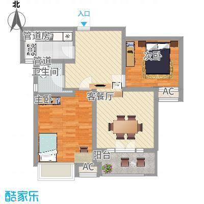 徐汇-凯迪虹桥晶舍-设计方案