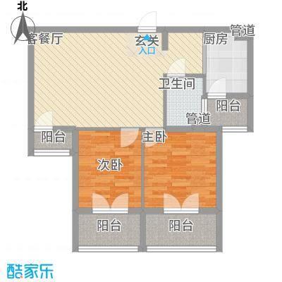 紫阳楚世家85.00㎡9号楼1单元2号房户型2室2厅1卫1厨