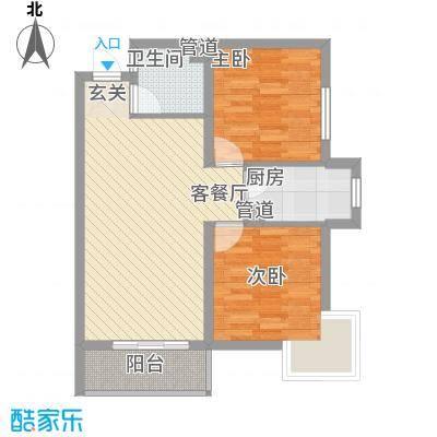 东兴寓城花园3-B(已售完)户型2室2厅1卫