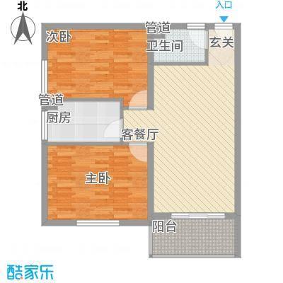 东兴寓城花园8-E(已售完)户型2室2厅1卫