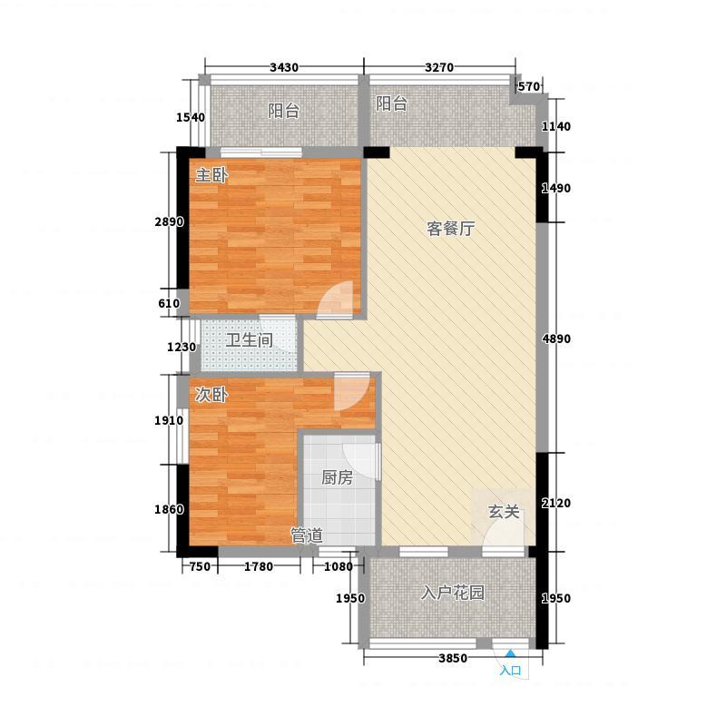 星宝明珠公寓