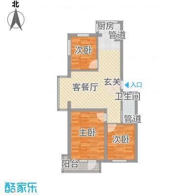 山元大厦户型3室2厅2卫1厨