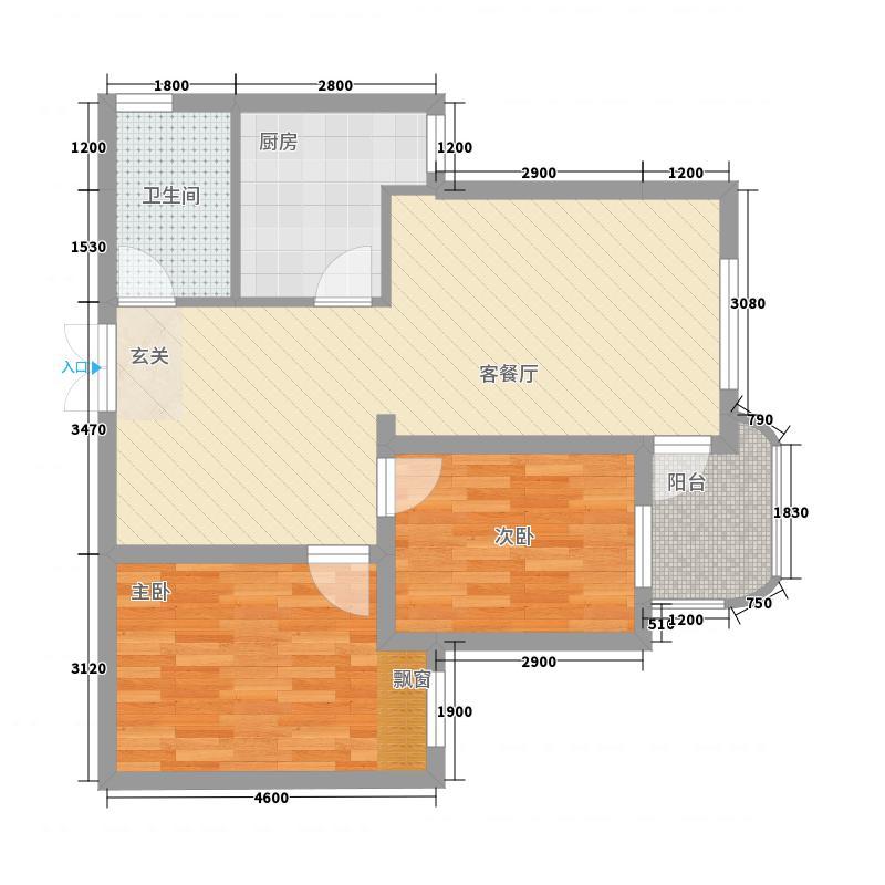 公安宿舍楼