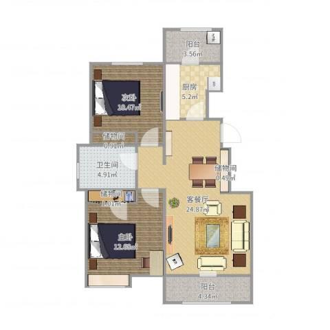 精品户型两室两厅一卫一厨两阳Hs0252室2厅1卫1厨86.00㎡户型图