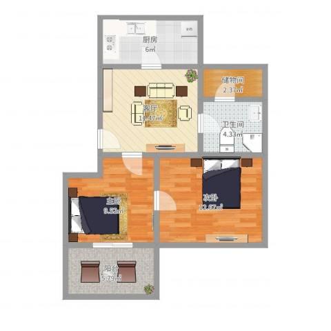 金硕河畔景园2室1厅1卫1厨65.00㎡户型图