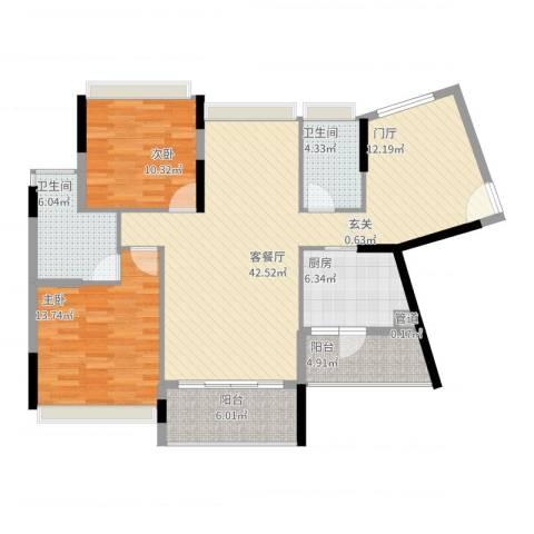 祥利上城2室2厅2卫1厨132.00㎡户型图