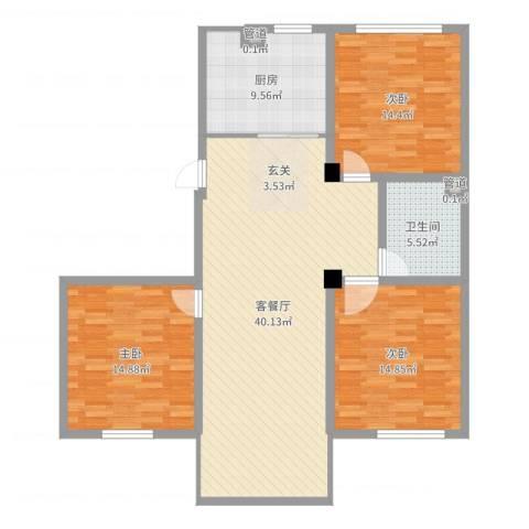 赛格特东城名苑3室2厅1卫1厨124.00㎡户型图