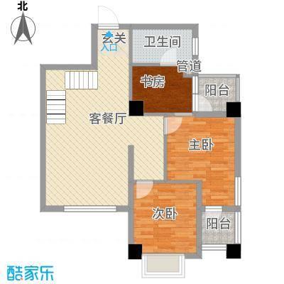 兴业城E户型2室2厅1卫1厨