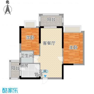 南国豪苑77.77㎡A区4座0户型2室2厅1卫1厨
