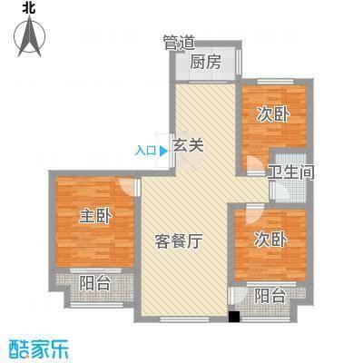 石臼老街12.48㎡15-B户型3室2厅1卫1厨