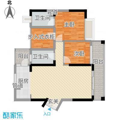 锦绣柠溪151.00㎡户型4室