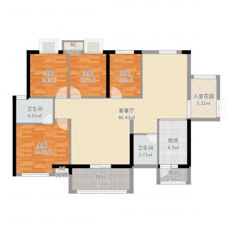 礼顿・金御海湾4室2厅2卫1厨134.00㎡户型图