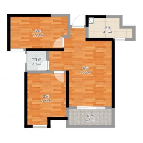 幸福里程2室1厅1卫1厨69.00㎡户型图