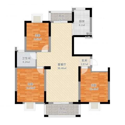 和美第3室2厅1卫1厨118.00㎡户型图