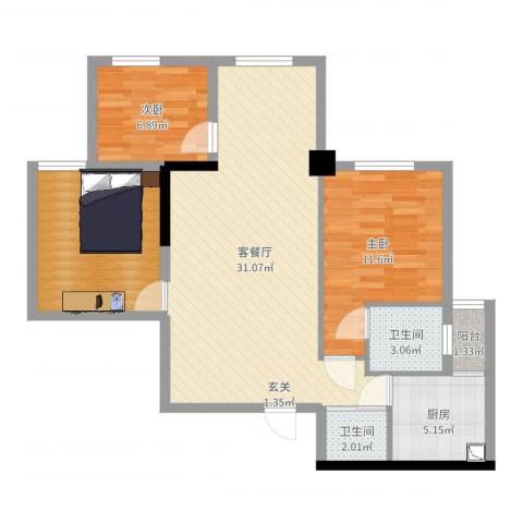 万向西界莎拉2室2厅2卫1厨90.00㎡户型图