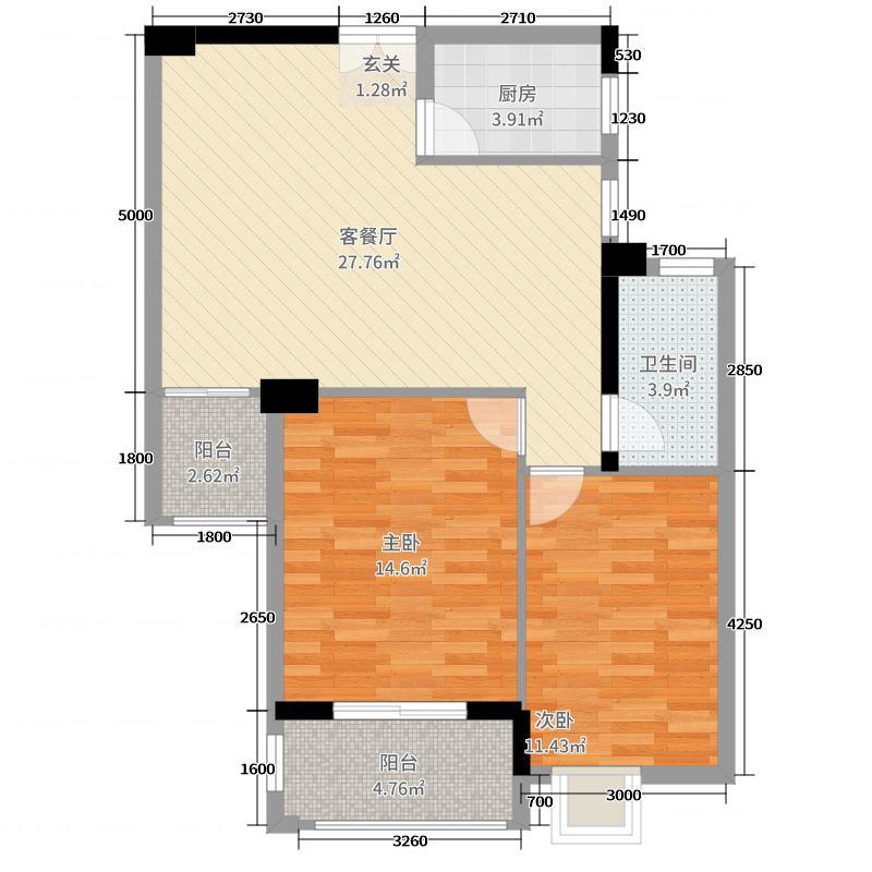 嘉和・迎宾城94.20㎡1#BC户型2室2厅1卫1厨