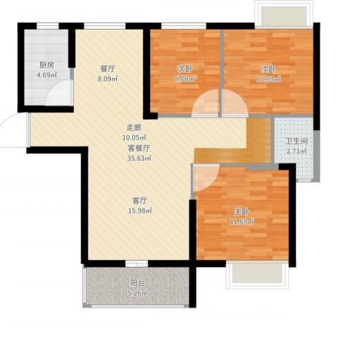 长航蓝晶国际3室2厅1卫1厨98.00㎡户型图