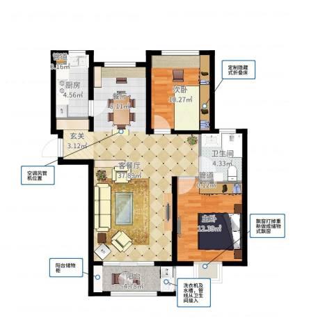 金屋秦皇半岛2室2厅1卫1厨93.00㎡户型图