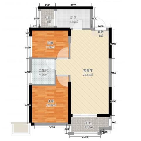 恒大帝景2室2厅1卫1厨73.00㎡户型图