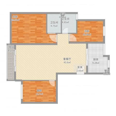 怡兰苑3室2厅2卫1厨154.00㎡户型图