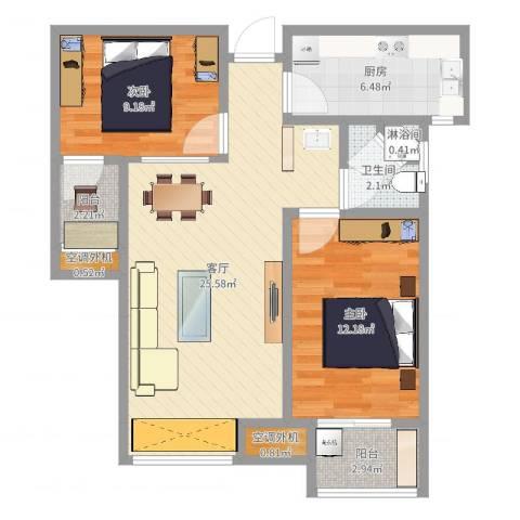 学府嘉园2室1厅1卫1厨78.00㎡户型图