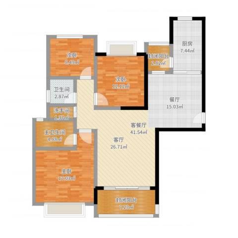 恒大名都3室2厅1卫1厨132.00㎡户型图