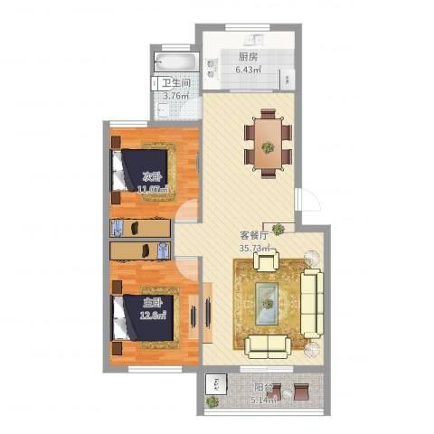 新佳苑2室2厅1卫1厨93.00㎡户型图