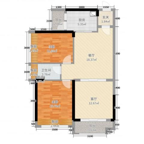 中源国际城2室2厅1卫1厨83.00㎡户型图