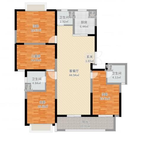 黄山湖公馆4室2厅3卫1厨176.00㎡户型图