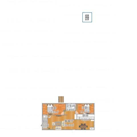 滨浦新苑2室2厅1卫1厨97.00㎡户型图