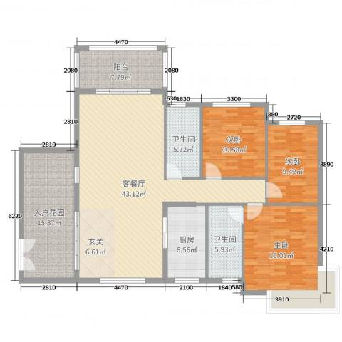第一城3室2厅2卫1厨137.00㎡户型图