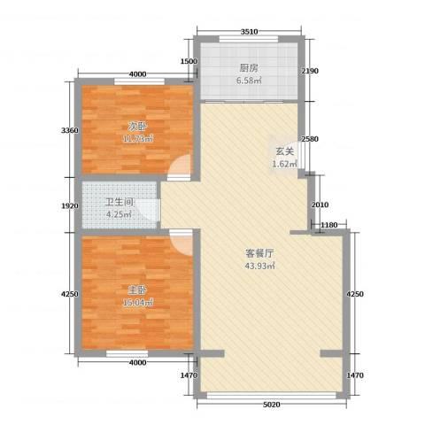 半山居2室2厅1卫1厨102.00㎡户型图