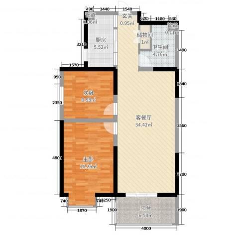 骏景园2室2厅1卫1厨102.00㎡户型图