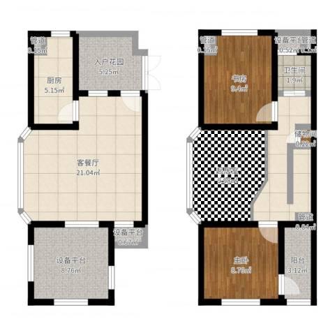 申亚花满庭2室2厅1卫1厨103.00㎡户型图