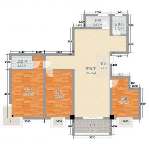 领秀西湖3室2厅2卫1厨133.00㎡户型图