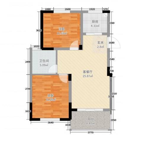 德惠尚书房2室2厅1卫1厨83.00㎡户型图